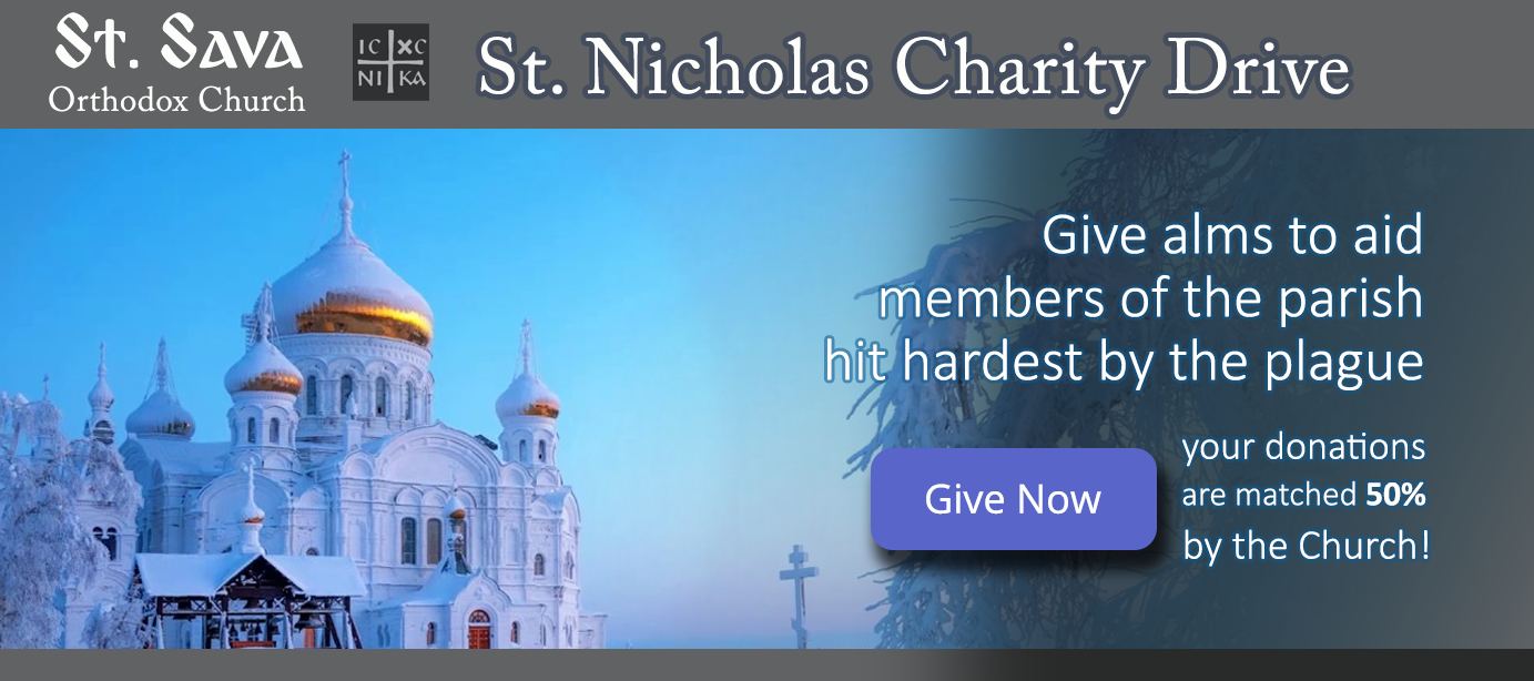 StNickCharity2020_R3 copy